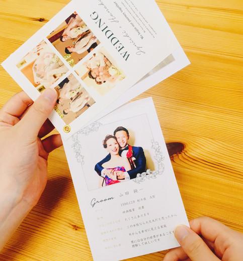 手持ち Just married デザイン10-E-3.jpg