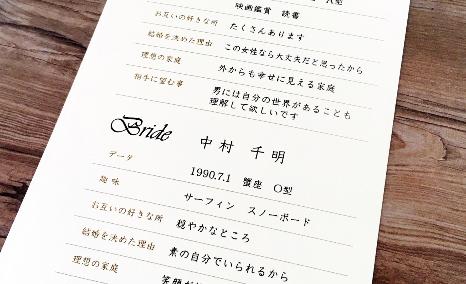 Just married デザイン8-E-4.jpg