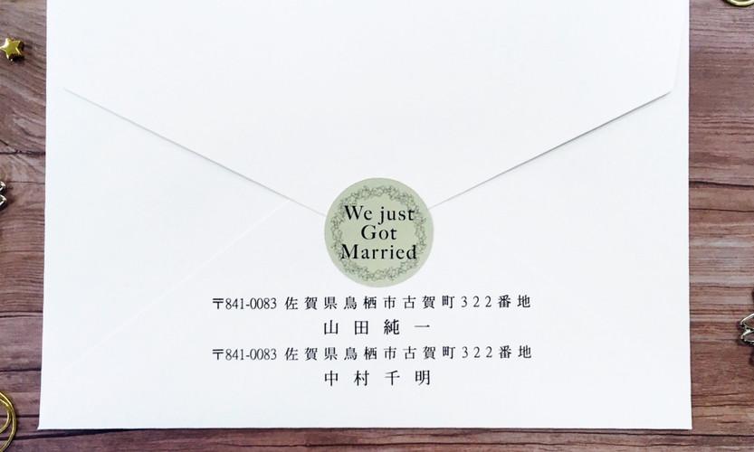 Just married デザイン10-封筒.jpg