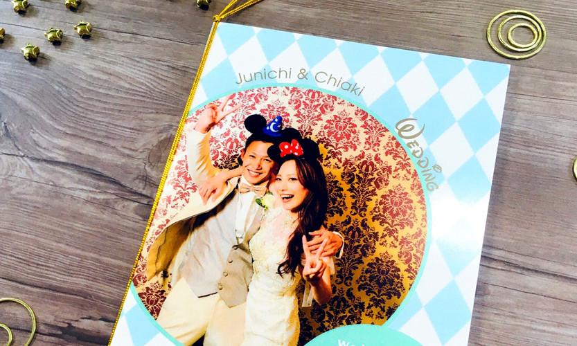 Just married デザイン1-B-2.jpg