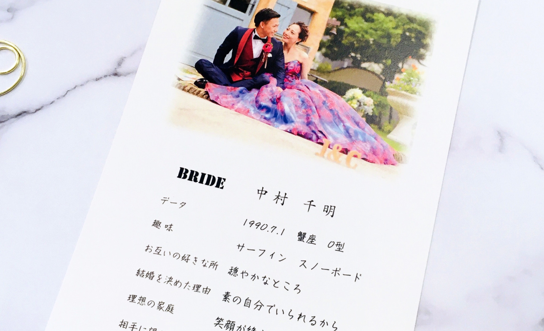 Just married デザイン2-E-5.jpg