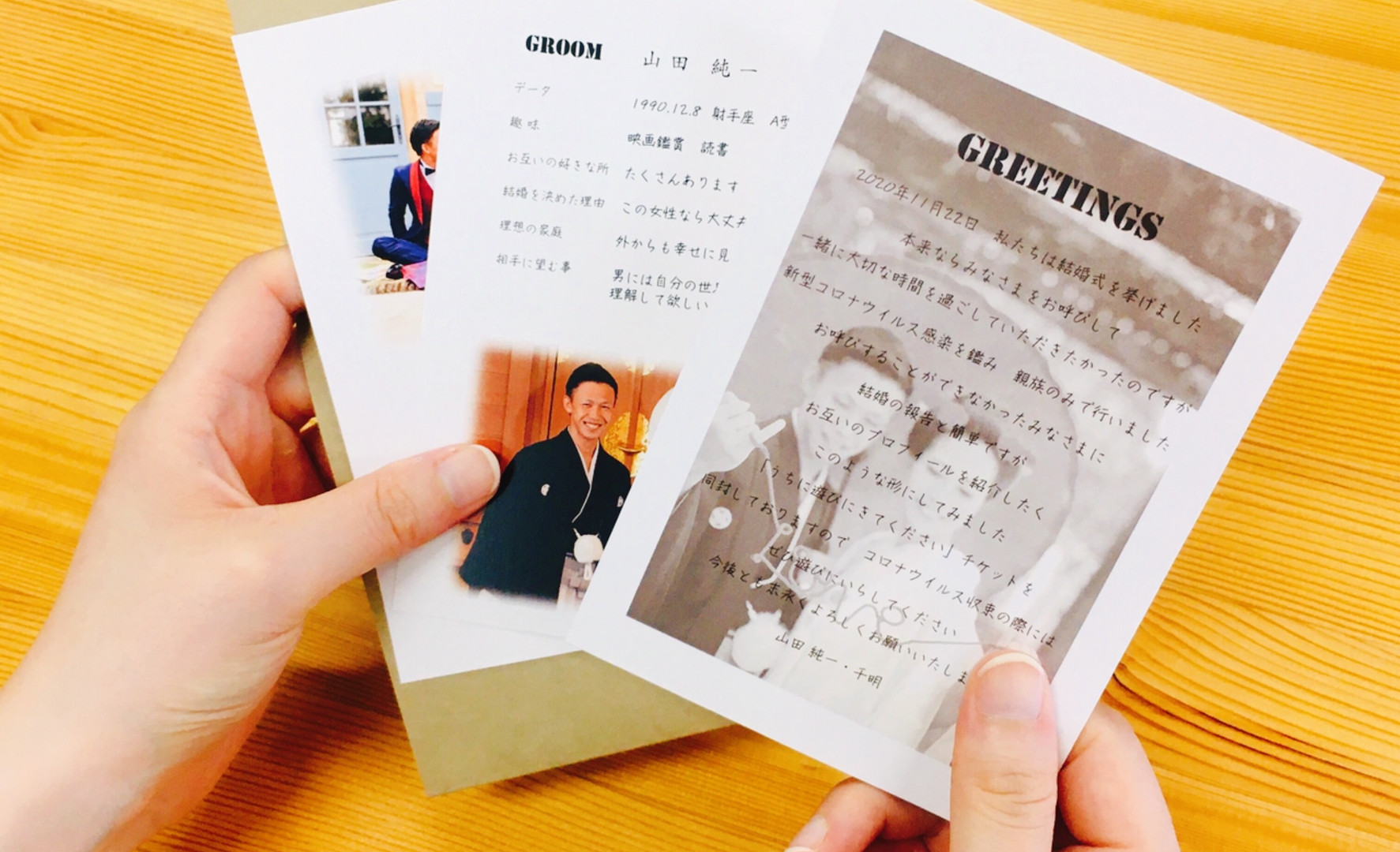 手持ち Just married デザイン2-C-4.jpg