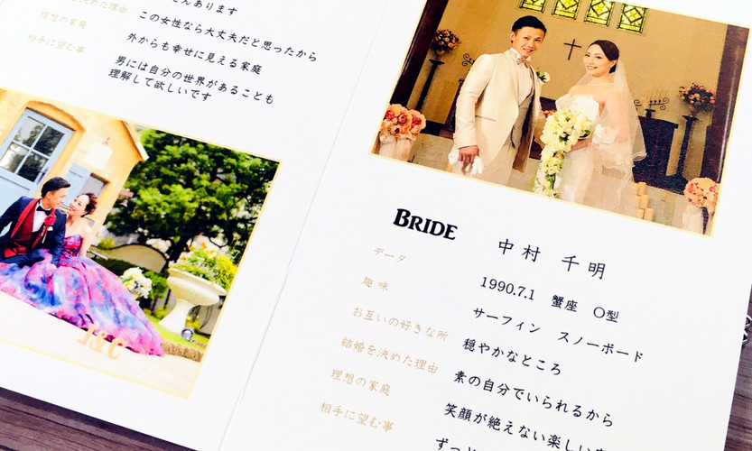 Just married デザイン6-D-5.jpg