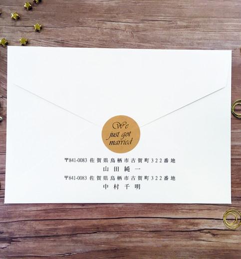 Just married デザイン8-封筒.jpg