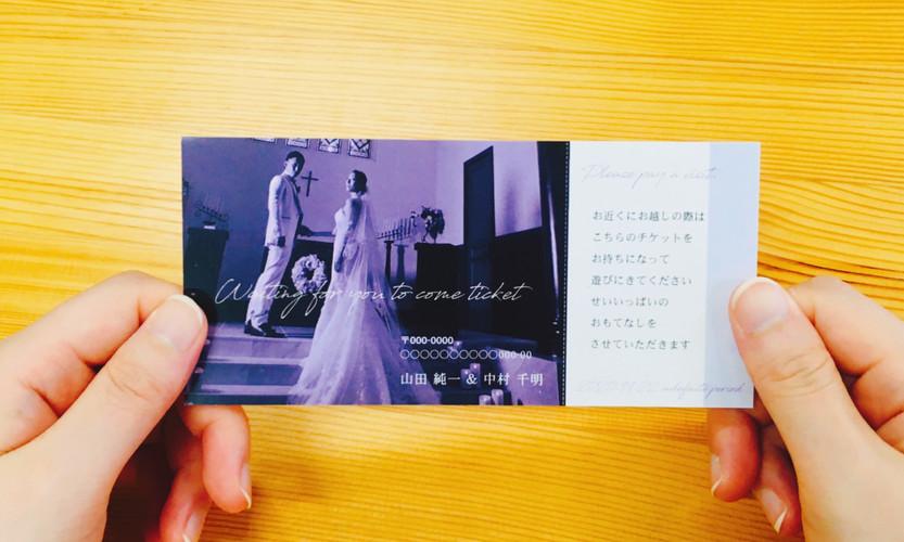手持ち Just married デザイン4-Welcomeチケット.jpg