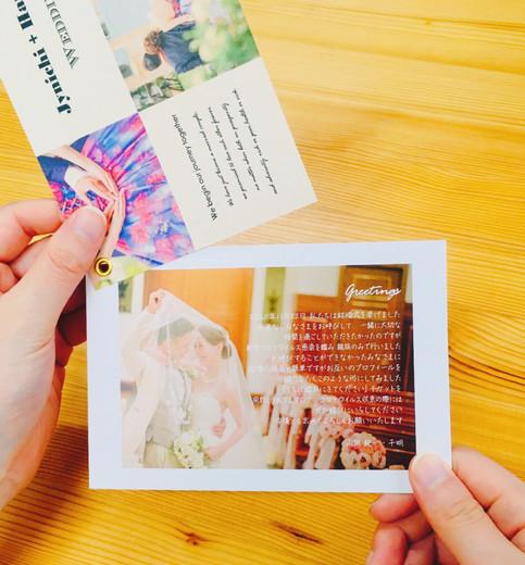 手持ち Just married デザイン7-E-2.jpg
