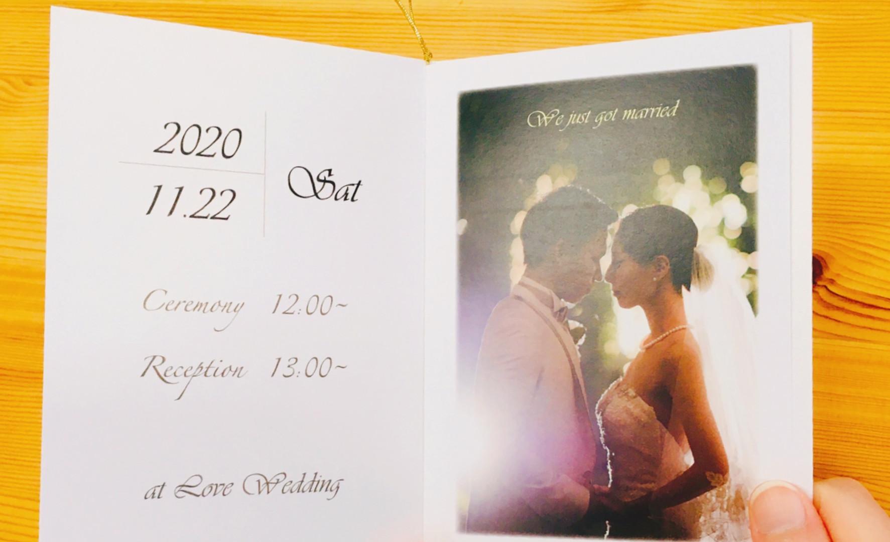 手持ち Just married デザイン8-B-2.jpg