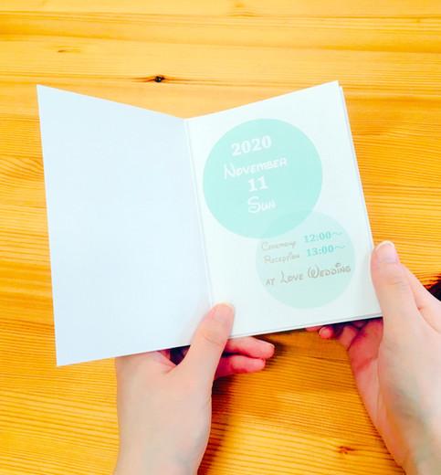 手持ち Just married デザイン1-A-2.jpg
