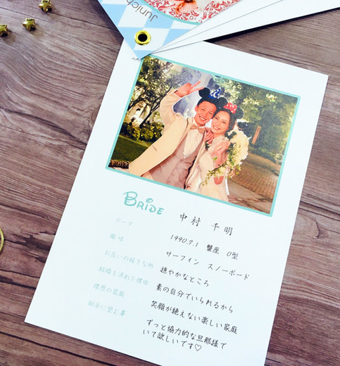 Just married デザイン1-E-5.jpg