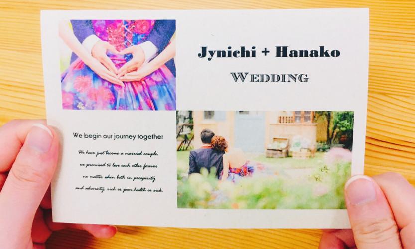 手持ち Just married デザイン7-C-1.jpg