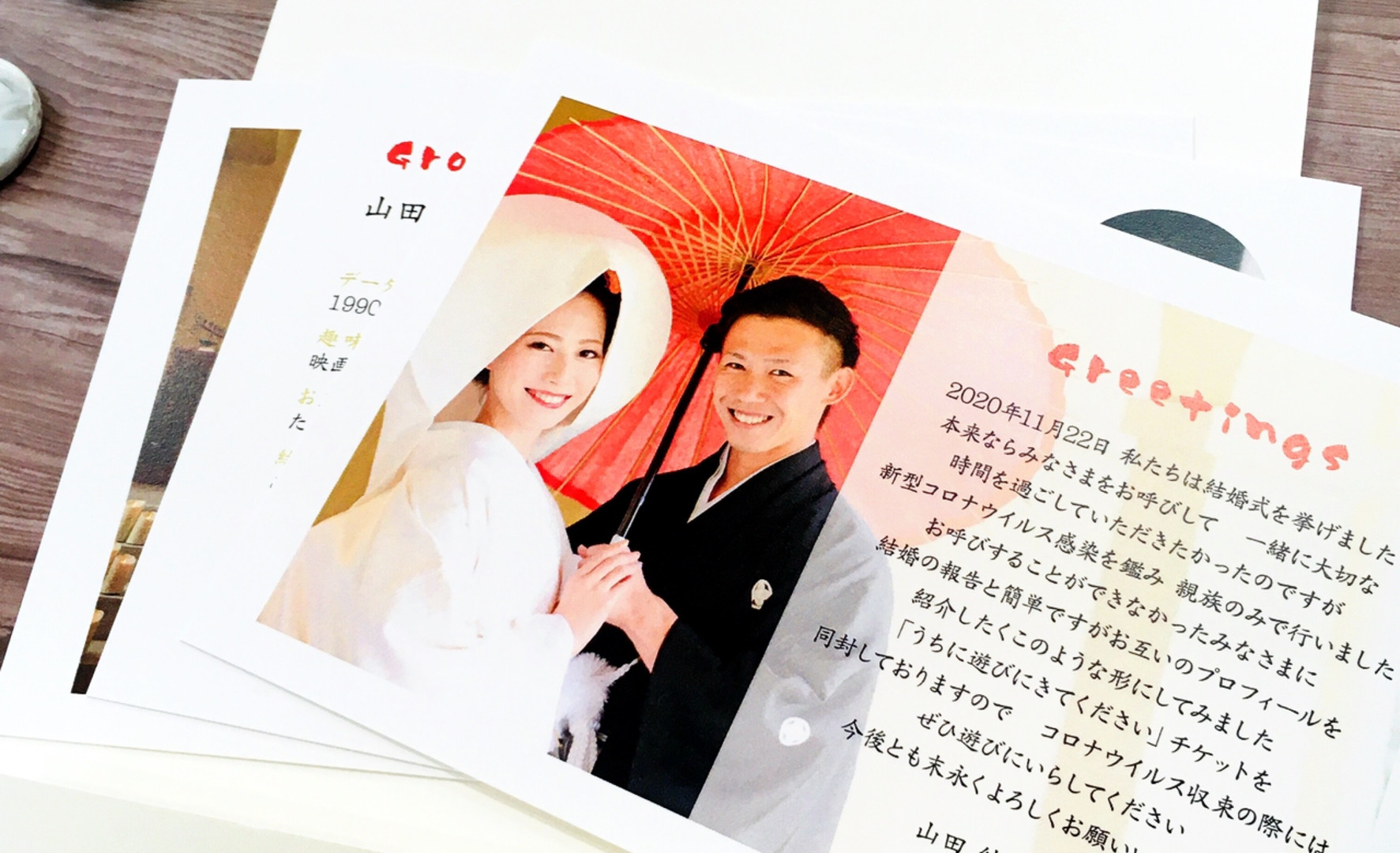 Just married デザイン9-C-3.jpg