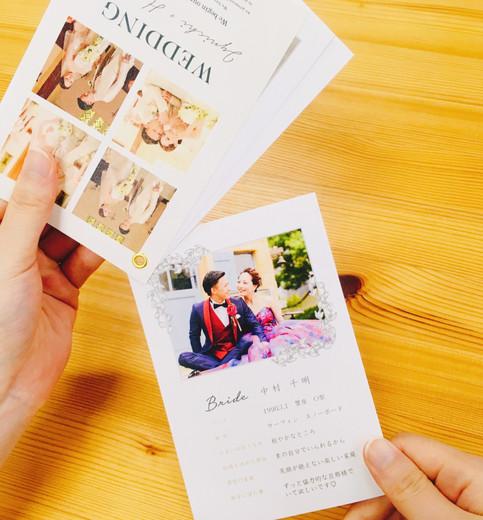 手持ち Just married デザイン10-E-4.jpg