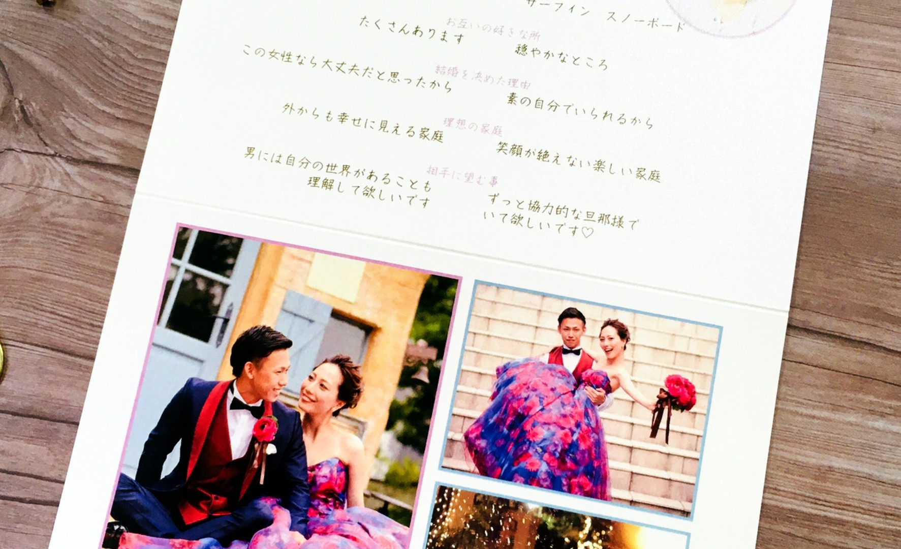 Just married デザイン3-D-6.jpg