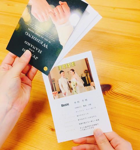 手持ち Just married デザイン6-E-4.jpg
