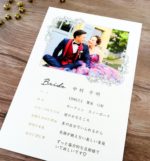 Just married デザイン10-C-6.jpg
