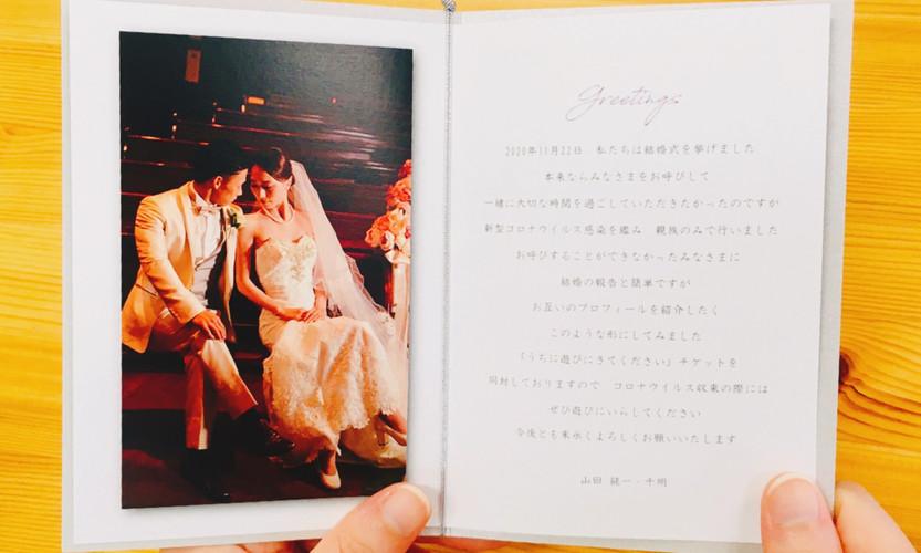 手持ち Just married デザイン4-B-3.jpg