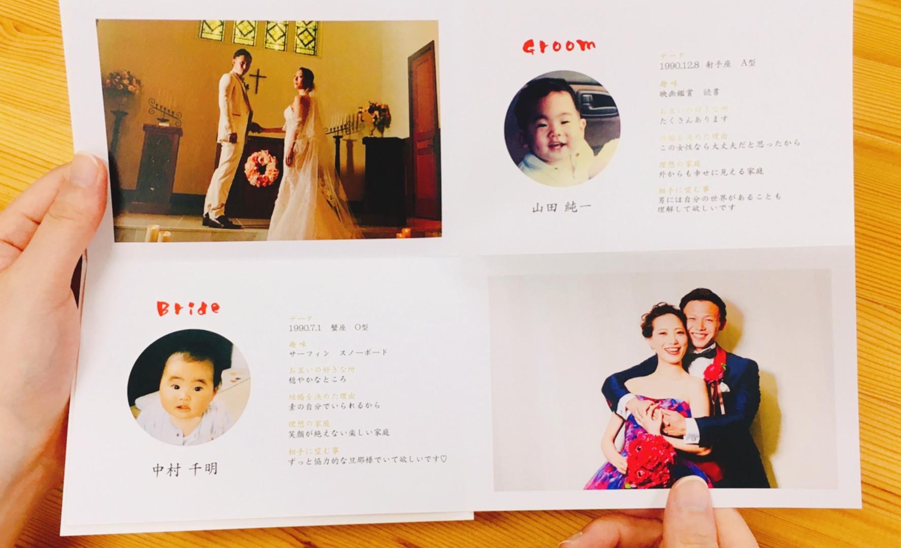 手持ち Just married デザイン9-A-5.jpg