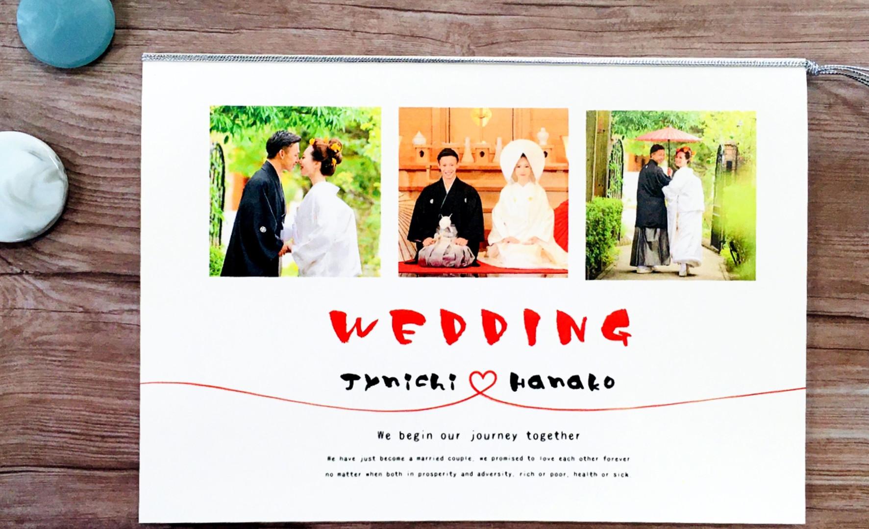 Just married デザイン9-B-1.jpg
