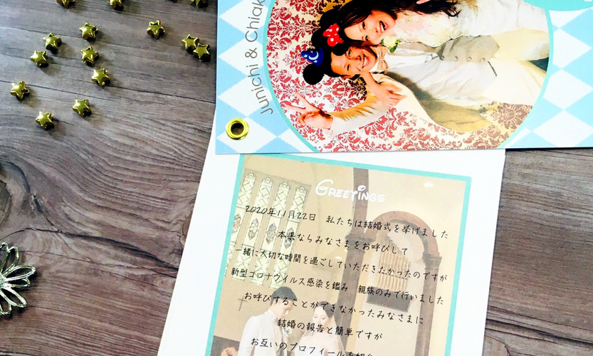 Just married デザイン1-E-3.jpg