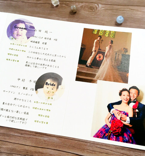 Just married デザイン5-D-5.jpg