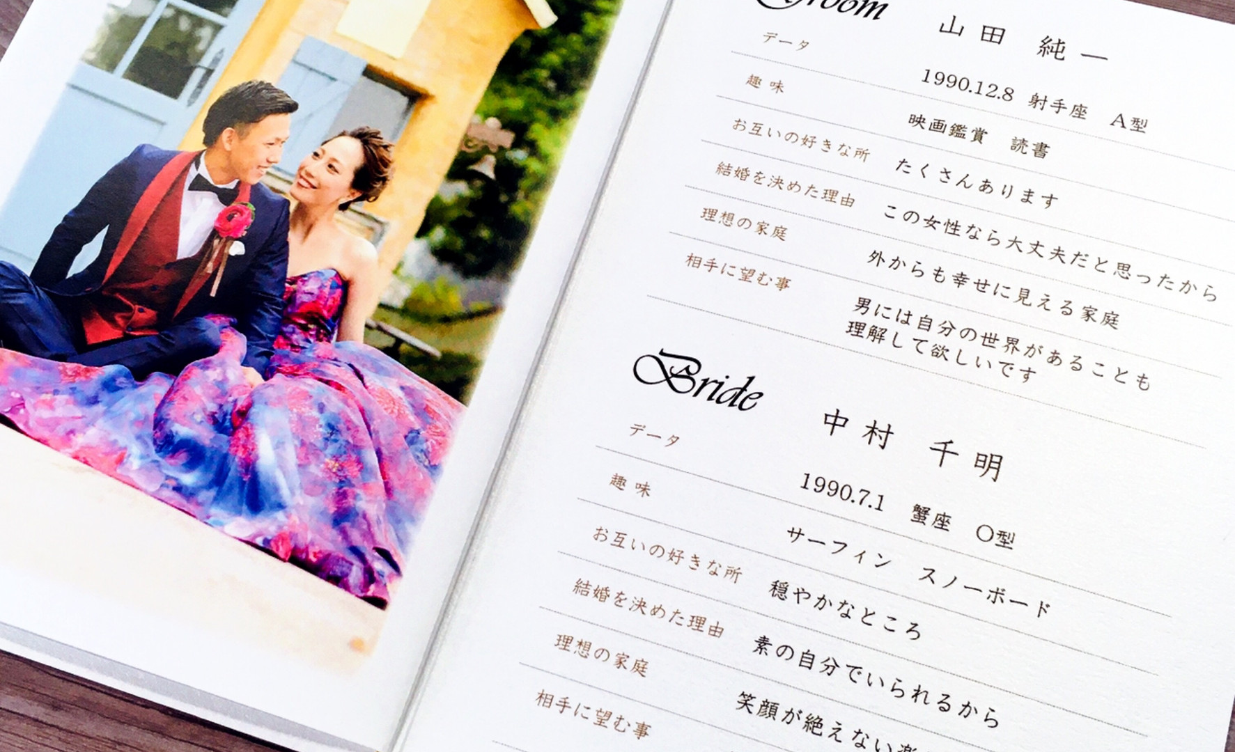 Just married デザイン8-B-5.jpg