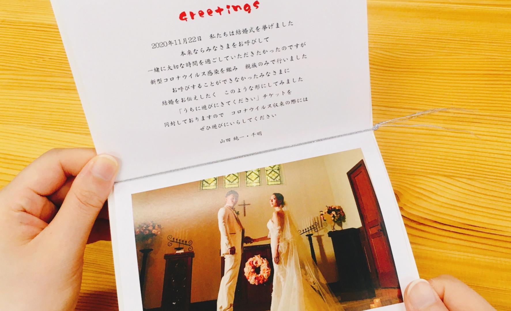 手持ち Just married デザイン9-B-3.jpg