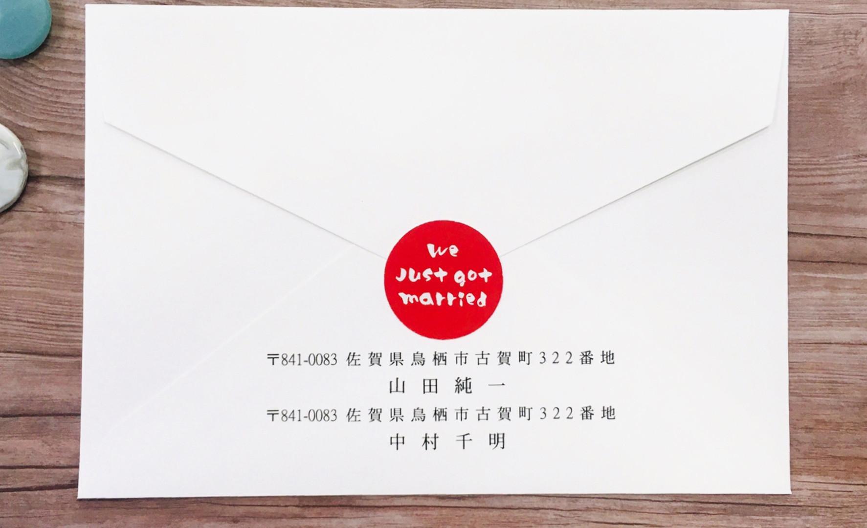 Just married デザイン9-封筒.jpg