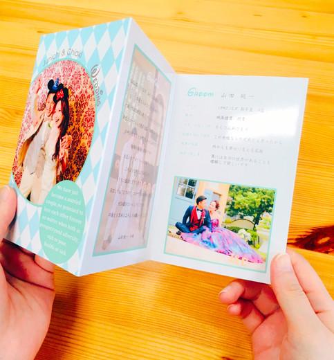 手持ち Just married デザイン1-C-2.jpg