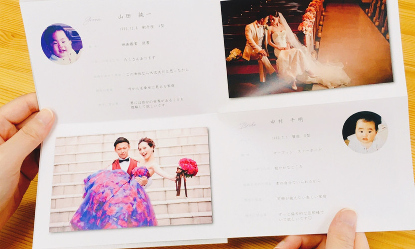 手持ち Just married デザイン4-A-5.jpg