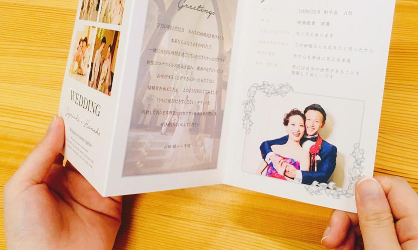 手持ち Just married デザイン10-D-2.jpg