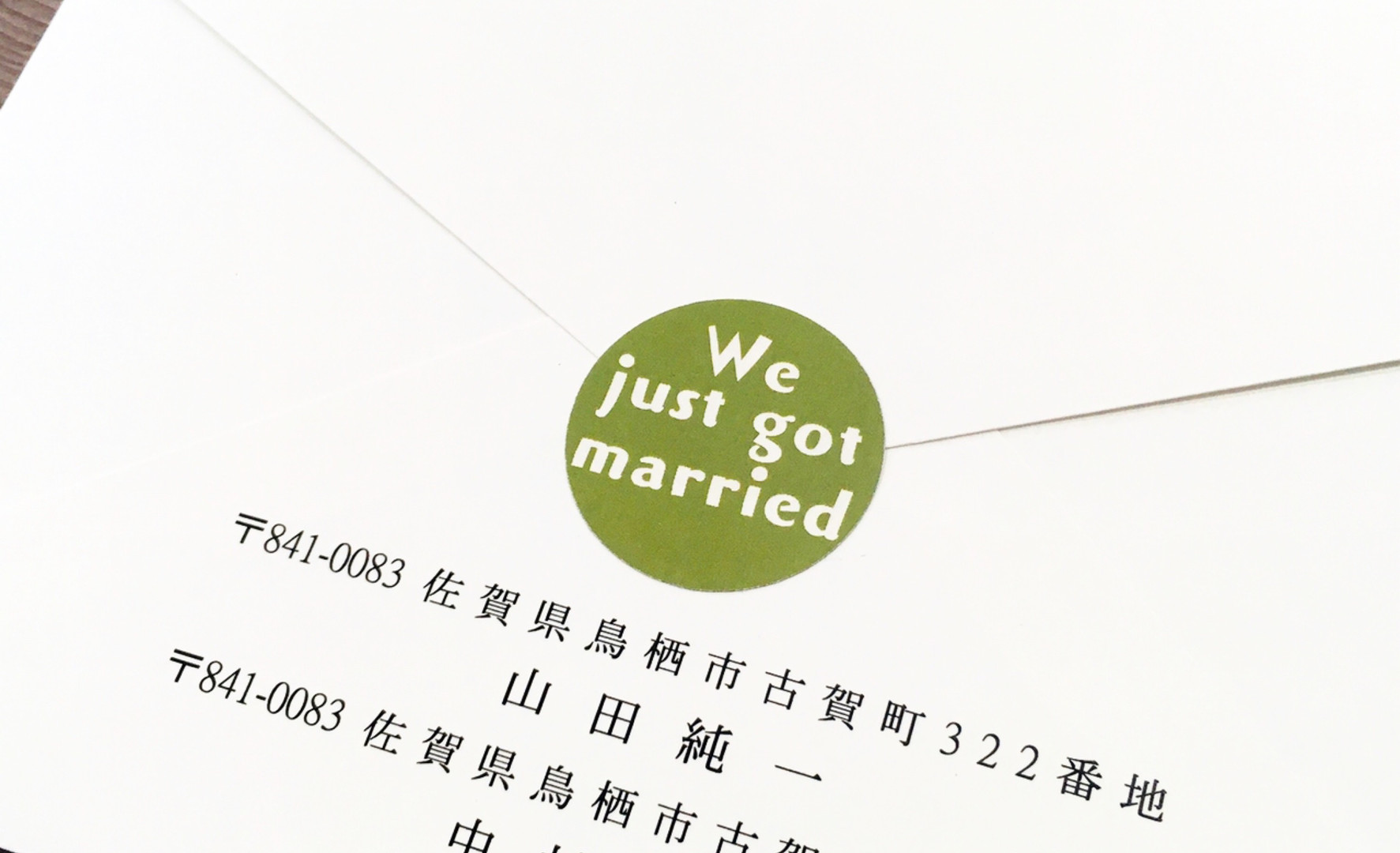 Just married デザイン5-シール.jpg