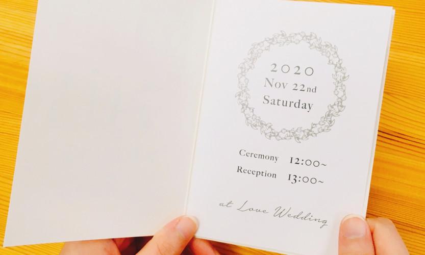 手持ち Just married デザイン10-A-2.jpg
