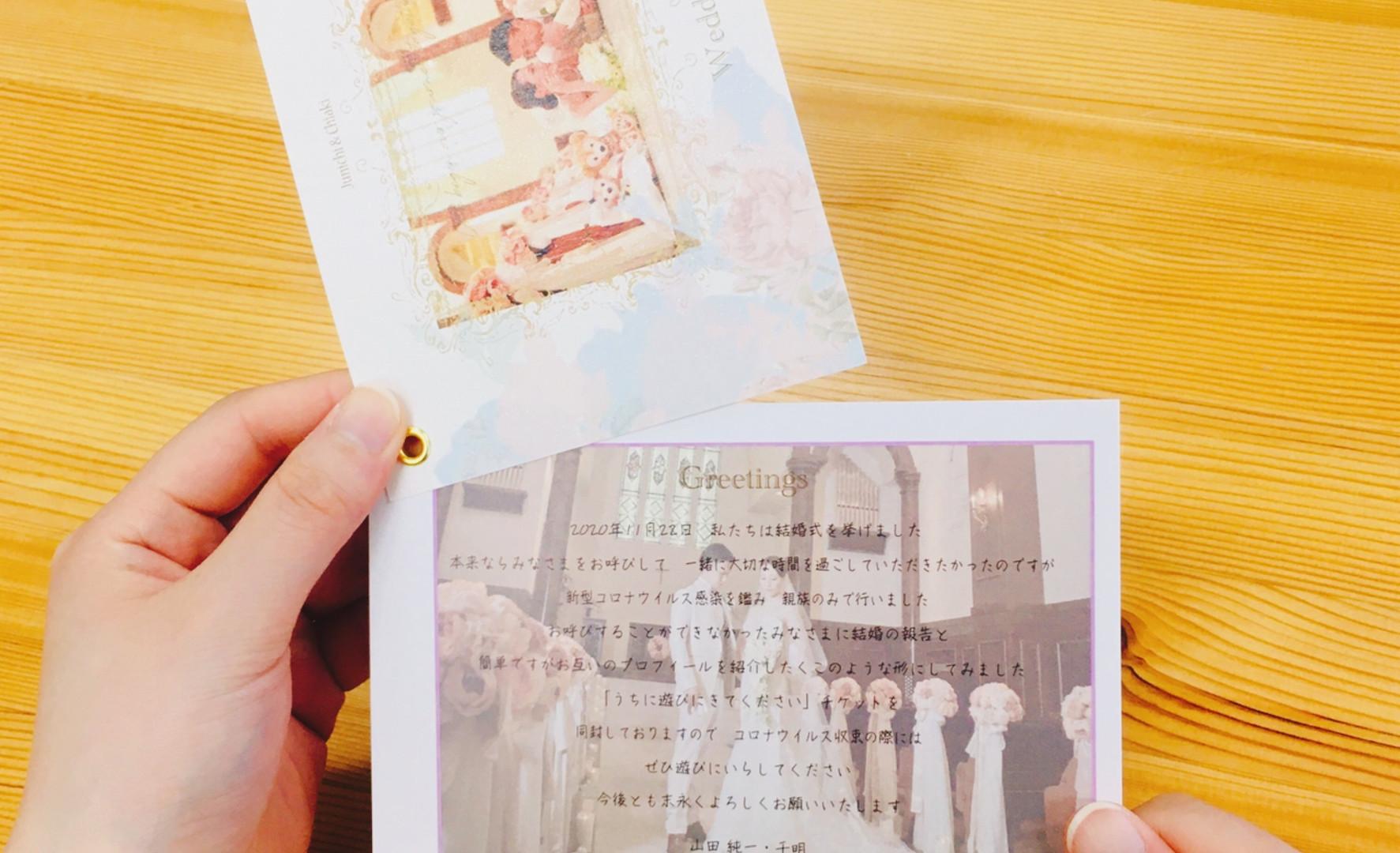 手持ち Just married デザイン3-E-2.jpg
