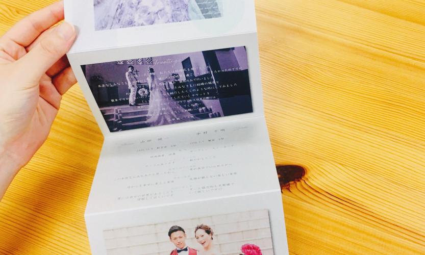 手持ち Just married デザイン4-D-4.jpg