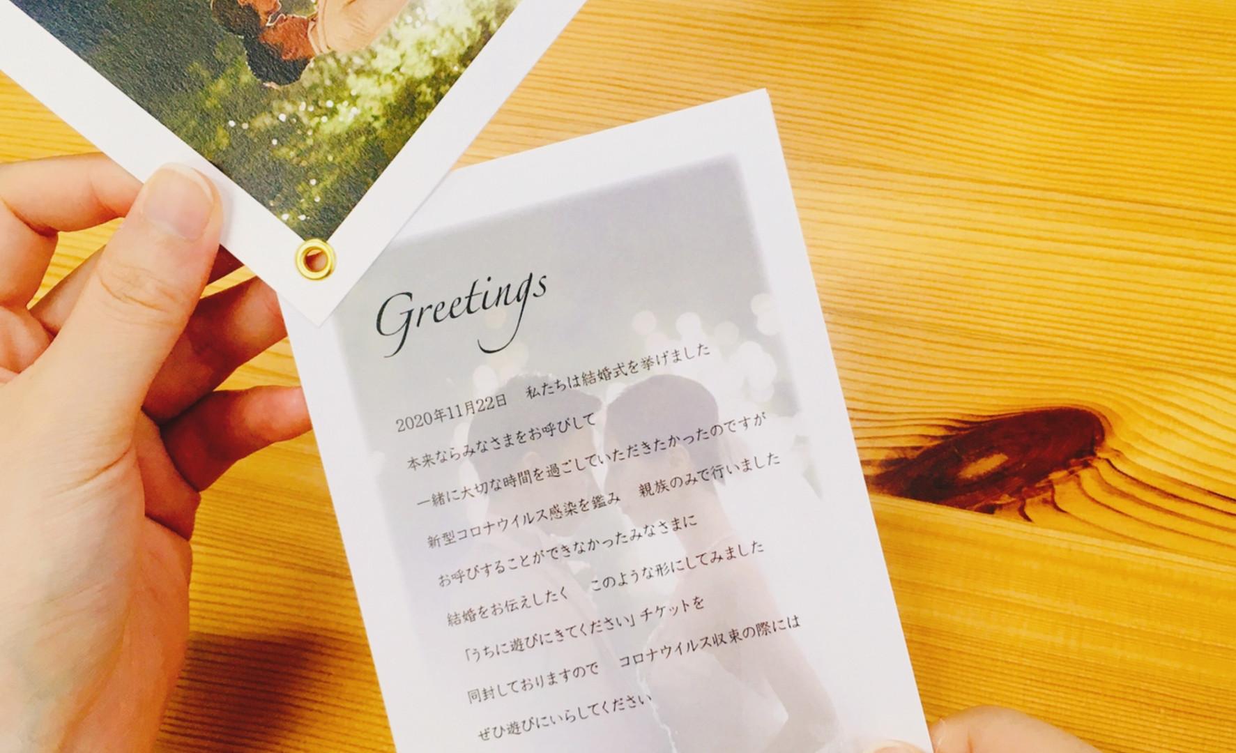 手持ち Just married デザイン8-E-2.jpg