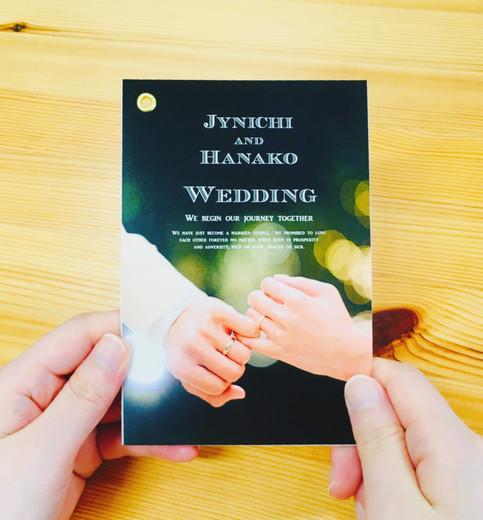 手持ち Just married デザイン6-E-1.jpg