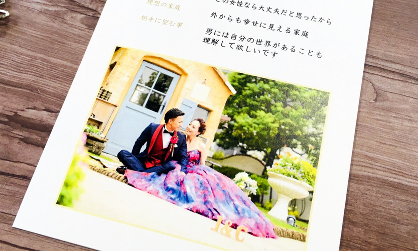 Just married デザイン6-E-3.jpg
