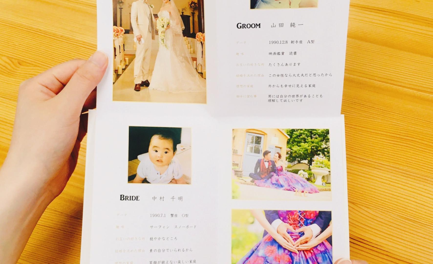 手持ち Just married デザイン6-A-5.jpg