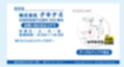 アクアエース-サイト-Ver.4-11.png