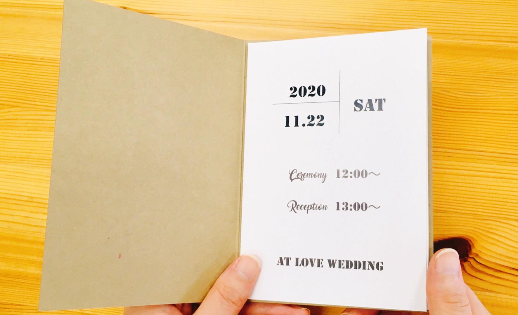 手持ち Just married デザイン2-A-2.jpg