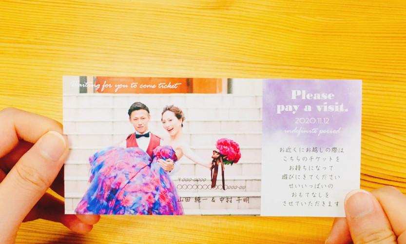 手持ち Just married デザイン7-Welcomeチケット.jpg