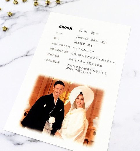 Just married デザイン2-C-5.jpg