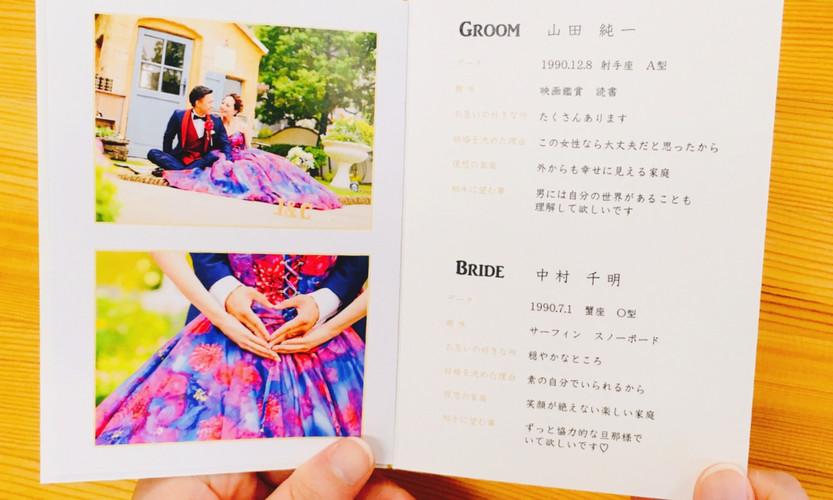 手持ち Just married デザイン6-B-4.jpg