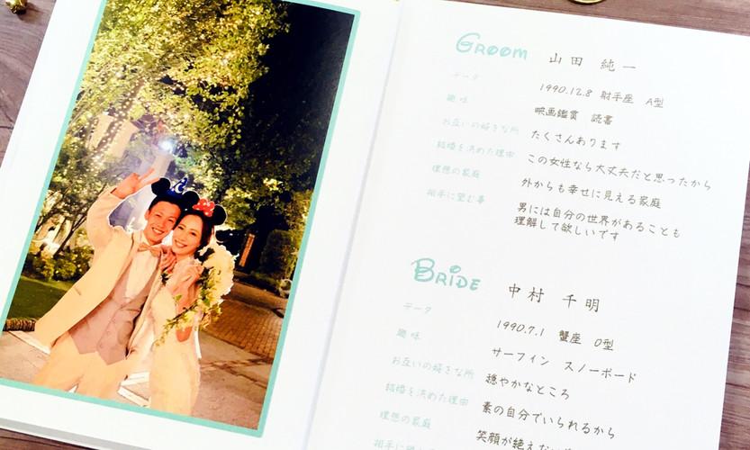 Just married デザイン1-B-6.jpg