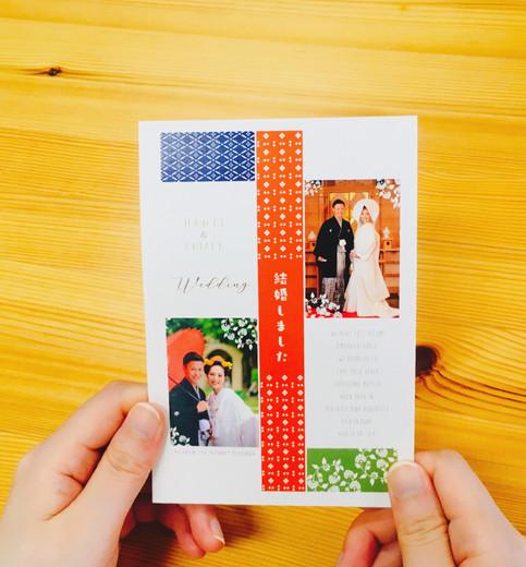 手持ち Just married デザイン5-C-1.jpg