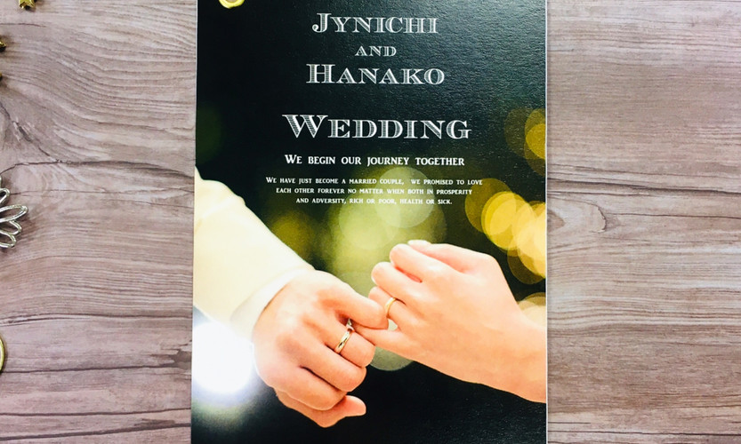 Just married デザイン6-E-1.jpg