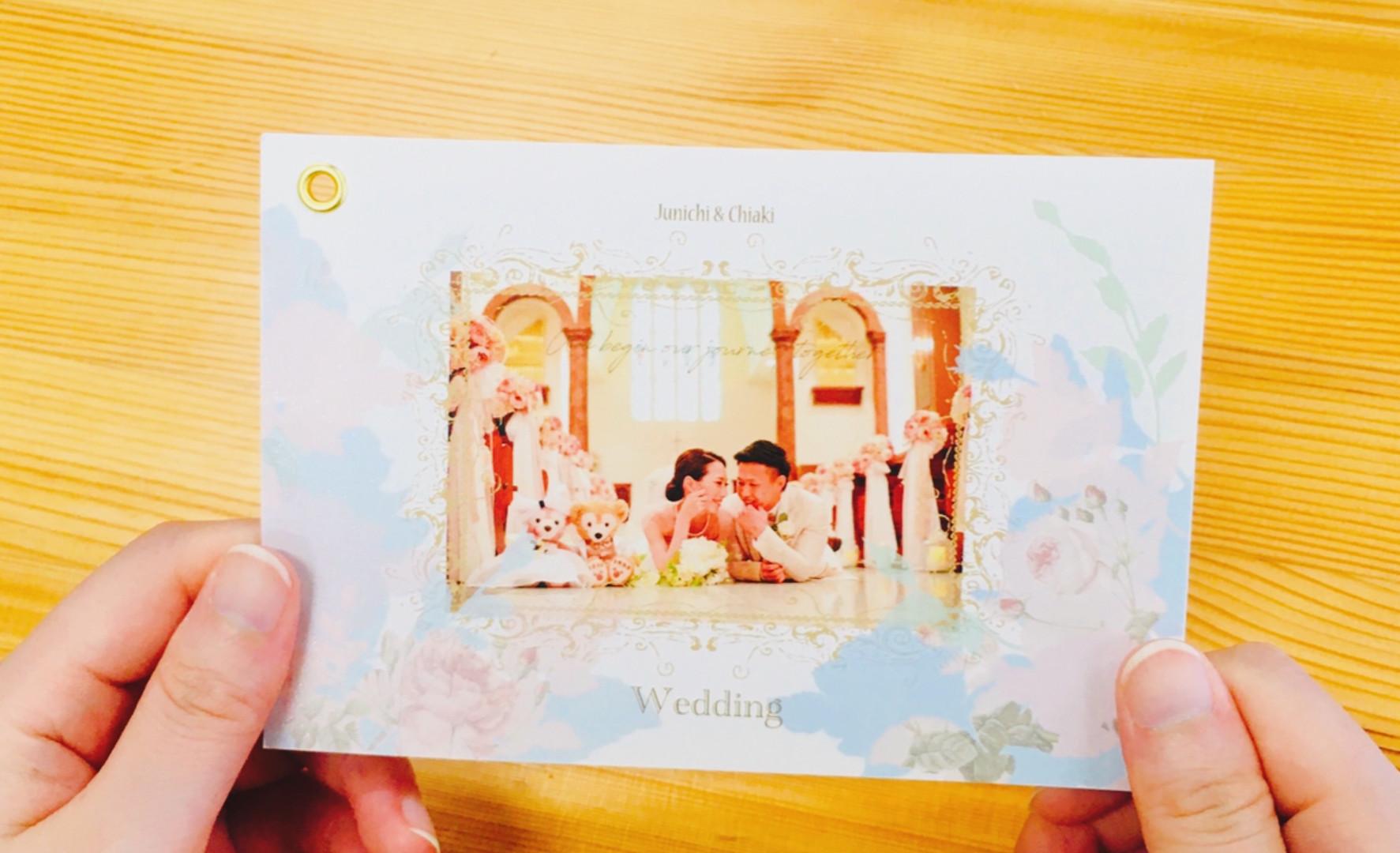手持ち Just married デザイン3-E-1.jpg