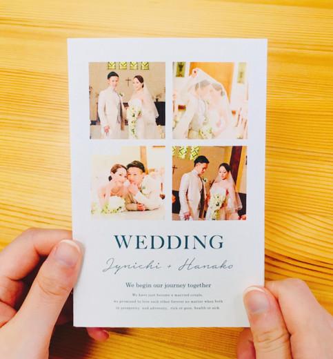 手持ち Just married デザイン10-D-1.jpg
