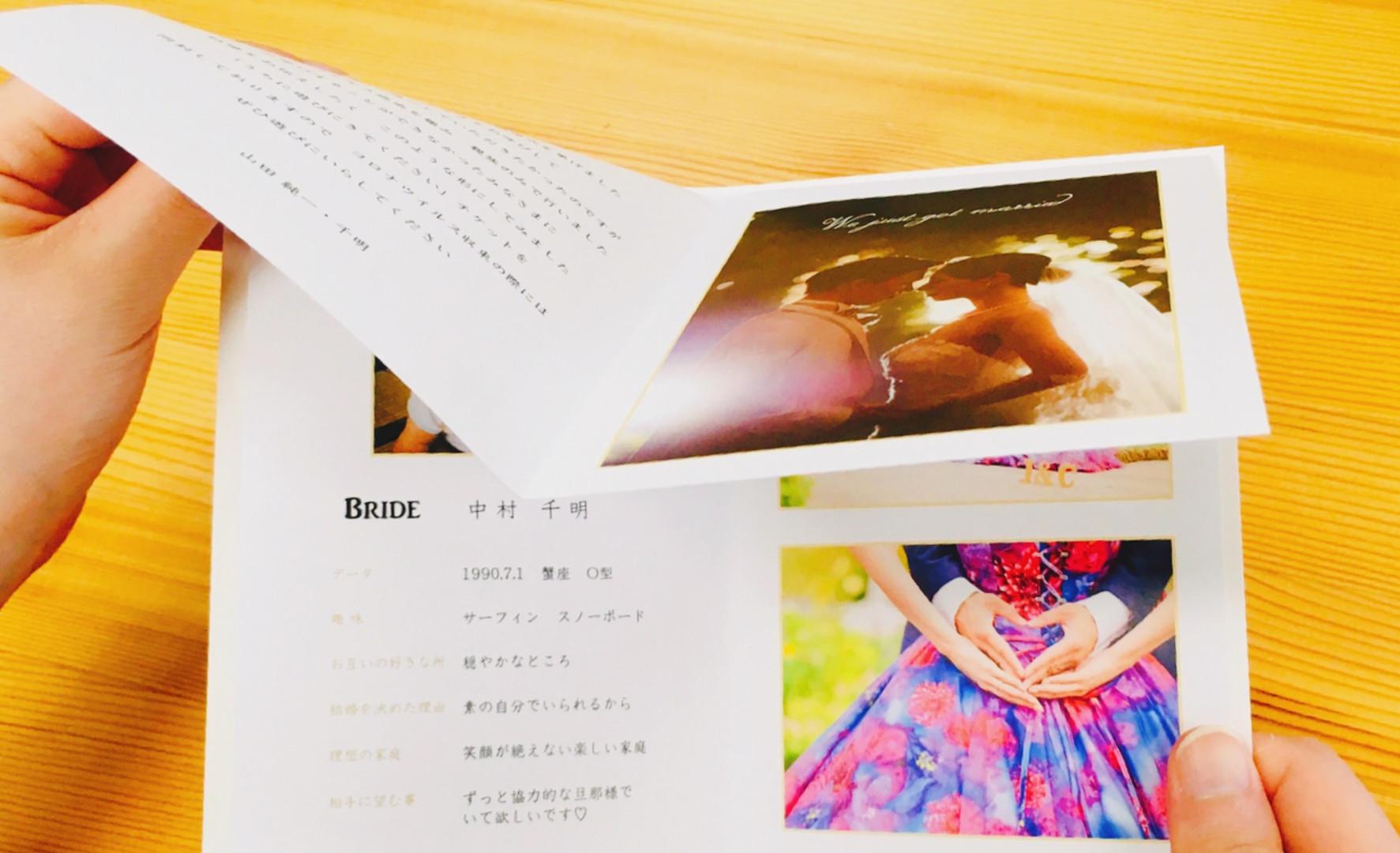 手持ち Just married デザイン6-A-4.jpg