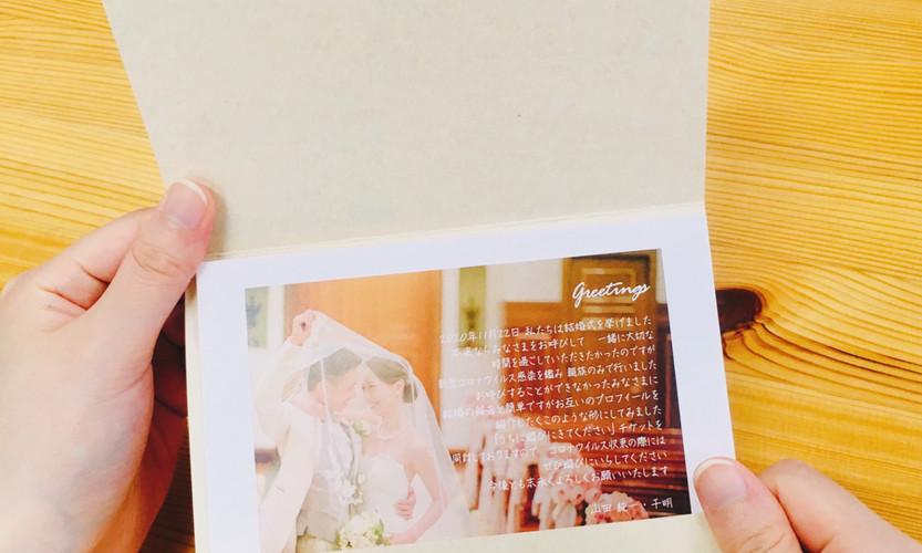 手持ち Just married デザイン7-C-2.jpg